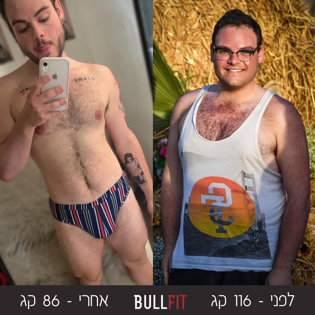 לפני ואחרי ירדן נוריאל copy